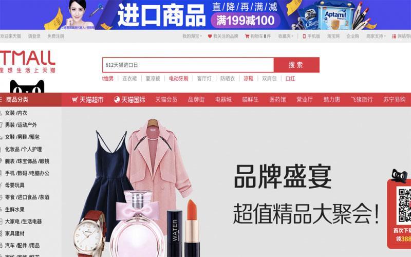 Đặt hàng nhanh chóng trên Tmall nhờ iChina
